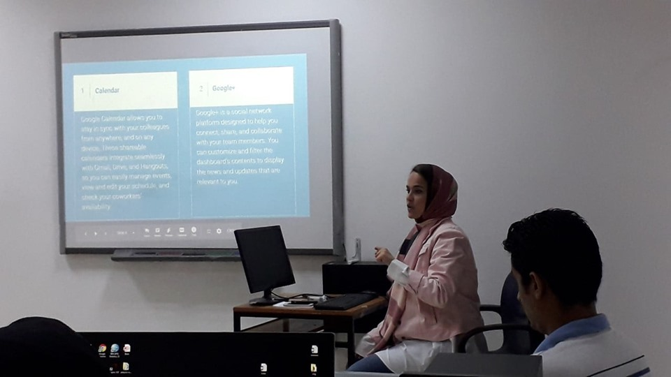 Training For The Faculty of Pharmacy Team On The Use Of G-Suite To Create A Common Work Environment